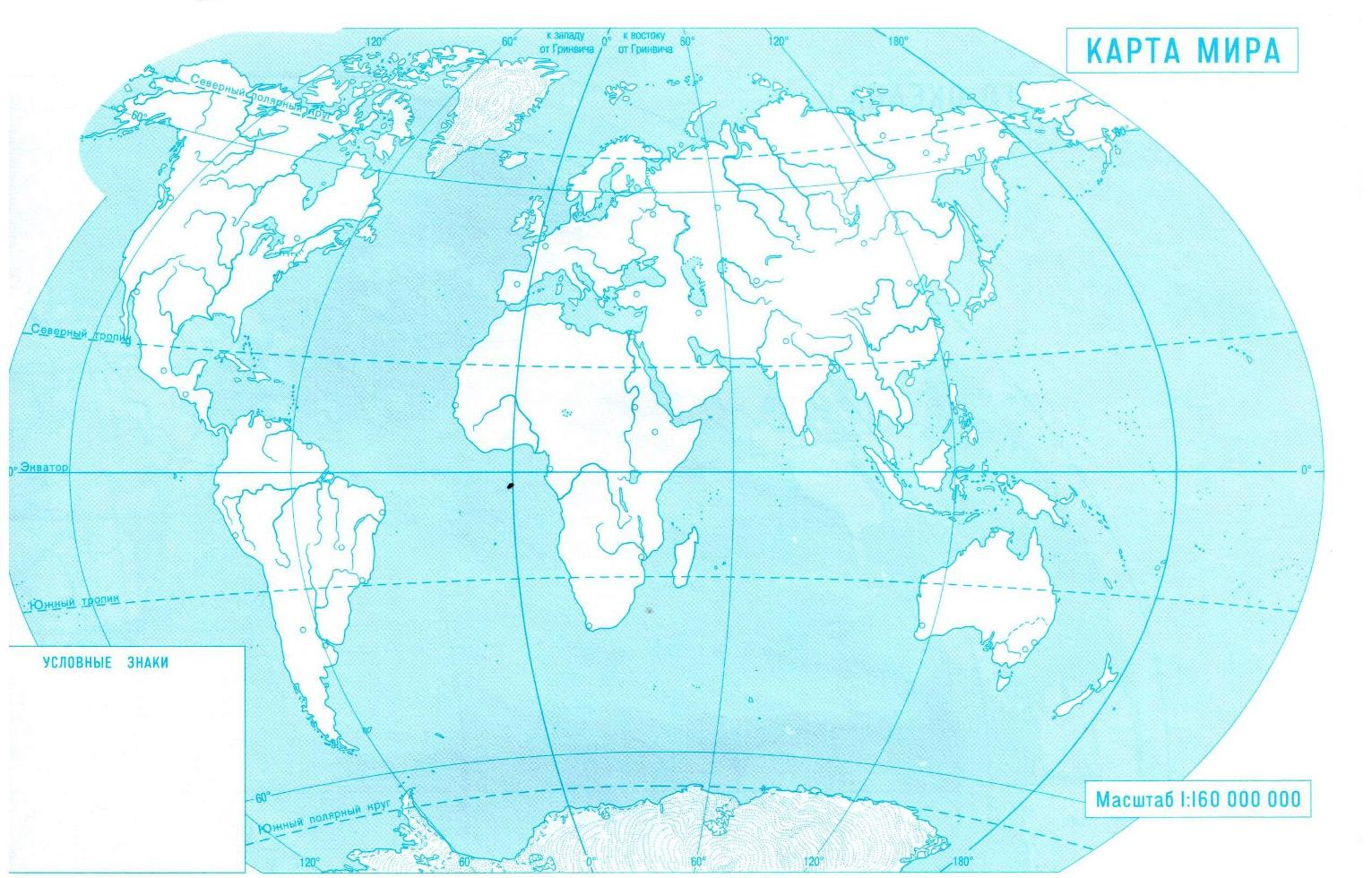 Контурная карта канады 11 класс