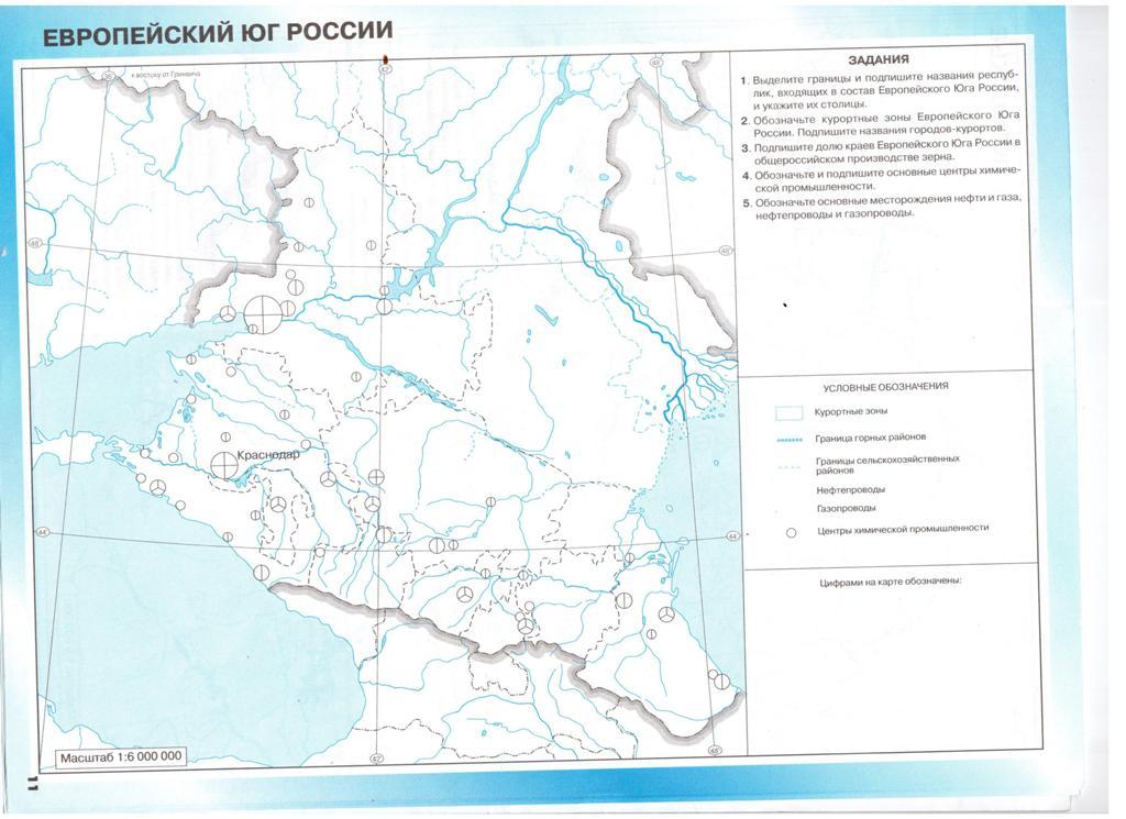 Чистая контурная карта по географии за 9 класс