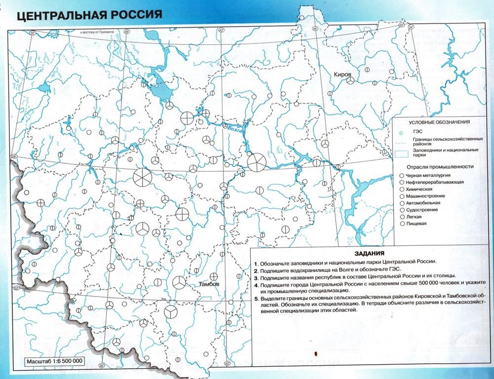 Готовая контурная карта европейский юг россии 9 класс