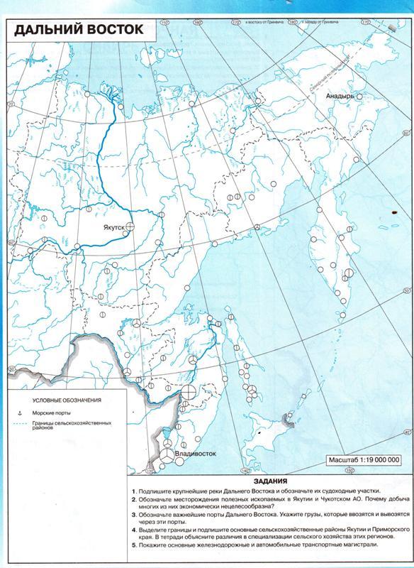 по дальнему гдз востоку контурные карты