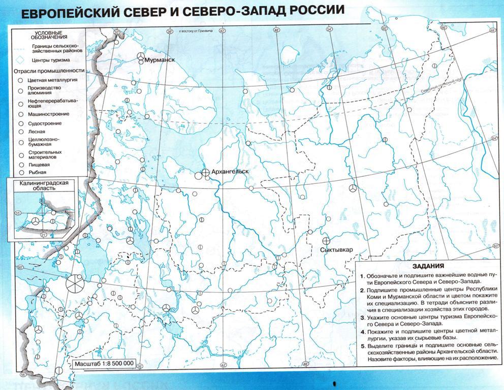 Контурная карта казахстана 8 класс скачать