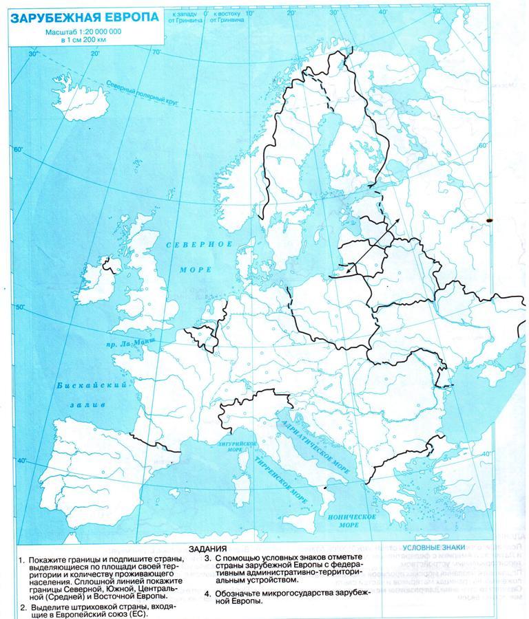 Контурные карта 10 класс зарубежная европа