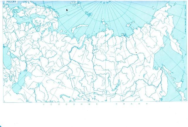 Контурную Карту России Скачать - фото 5