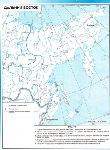 Показаны картинки по запросу Дальний Восток Контурная Карта.